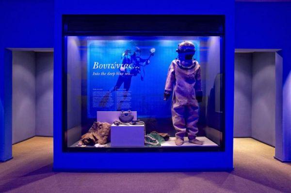 Μουσείο Αλιευτικών Σκαφών και Εργαλείων