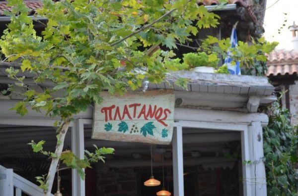 Tavern Platanos
