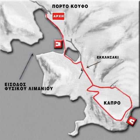 Walking Route Porto Koufos