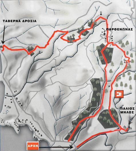 Parthenon Route - Neos Marmaras