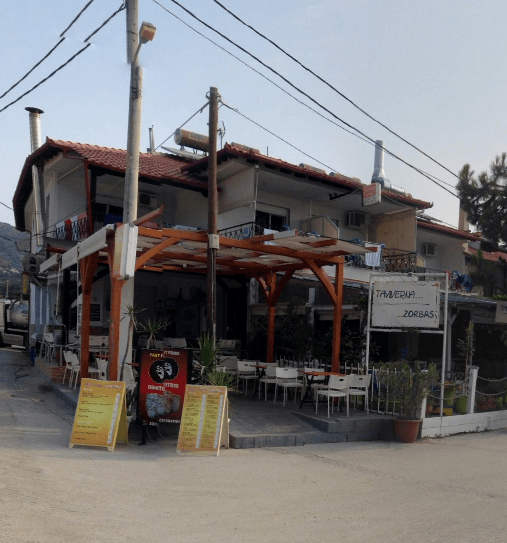 Fast Food Dimitris