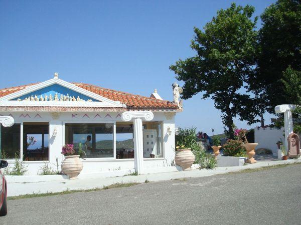 Tavern Panorama Kalamitsi