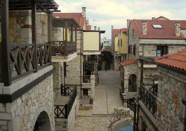 Vereniki' s House