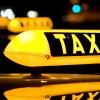 Ταξί Σαβράμης Σάρτιος